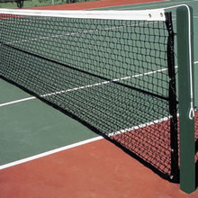 MacGregor Super Pro 5000 Tennis Net with free shipping...40' and 42'