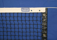 "Douglas Pickleball/QuickStart Net 36"" H X 21' 9"" L"
