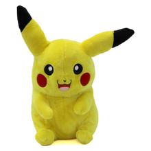 """Pikachu - Pokemon 10"""" Plush"""