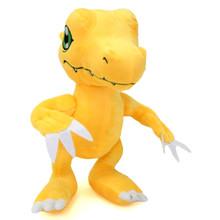 """Agumon - Digimon 12"""" Plush"""