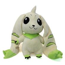 """Terriermon - Digimon 13"""" Plush"""