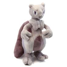 """Mewtwo - Pokemon 11"""" Plush"""