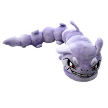 "Steelix - Pokemon 20"" Plush"