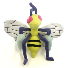 "Beedrill - Pokemon 12"" Plush"