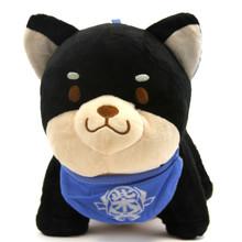 "Black Pup, Blue Bib - Shiba Inu 8"" Plush"