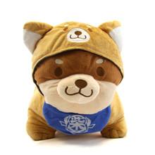 """Brown Pup, Tan Hood - Shiba Inu 10"""" Plush"""