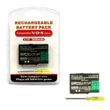 DS Lite Rechargeable Li-ion Battery Pak 2000 mAh 3.7V (Hexir)