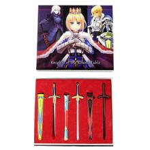 Excalibur Set - Fate Stay Night 6 Pcs. Keychain Set