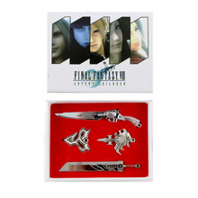 Silver Weapon Set - Final Fantasy VII 4 Pcs. Keychain Set