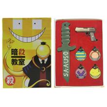 Korosensei Set - Assassination Classroom 6 Pcs. Pendant & Keychain Set