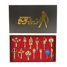 Sailor Senshi Wands and Weapons - Sailor Moon 13 Pcs. Necklace Set