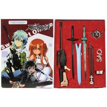 Sword and Sniper Set - Sword Art Online 8 Pcs. Keychain Set