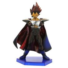 """King of Vegeta - DragonBall Z 7"""" Art Figure"""