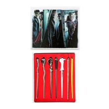 Wands - Harry Potter 7 Pcs. Keychain Set
