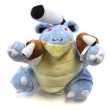 "Mega Blastoise - Pokemon 10"" Plush"