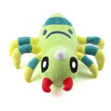 "Spinarak - Pokemon 10"" Plush"