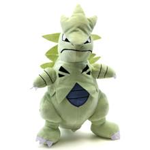 "Tyranitar - Pokemon 13"" Plush"