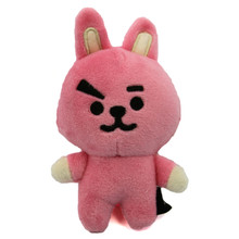 "Cooky - BTS BT21 4"" Keychain Plush"