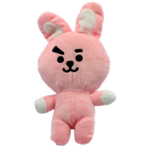 "Cooky - BTS BT21 12"" Plush"