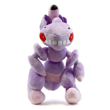 "Genesect - Pokemon 12"" Plush"