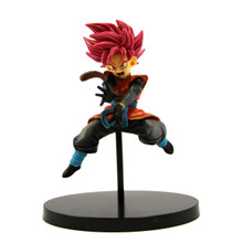 "Super Saiyan God Beat - DragonBall Z 4"" Action Figure"