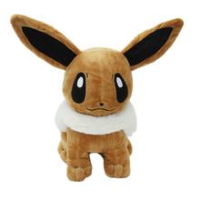 "Sitting Eevee - Pokemon 10"" Plush"
