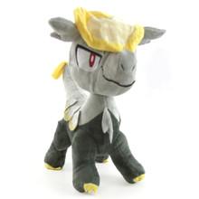 """Jangmo-o - Pokemon 9"""" Plush"""