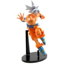 "UI Goku - Tenkaichi Budokai 5 - DragonBall Z 8"" Action Figure"