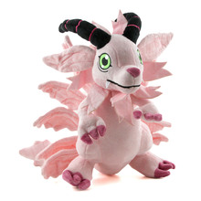 "Magnadramon - Digimon 11"" Plush"