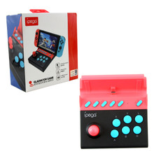 Switch Plug and Play Joystick - Red Blue (Hexir)
