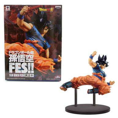 "Ultra Instinct Son Goku - DragonBall Super 8"" FES Figure (Banpresto)"