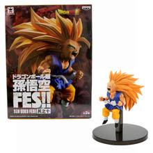 "SS3 Kid Goku GT - DragonBall Super 8"" FES Figure (Banpresto) 35888"