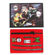 Sword and Ring Set - Demon Slayer Kimetsu 8 Pcs. Keychain Set
