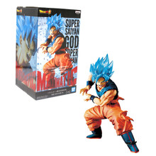 "Super Saiyan God Son Goku - DragonBall 8"" Maximatic Figure (Banpresto)"