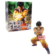 """Son Gohan Masenko - DragonBall Super 7"""" Figure (Banpresto) 16306"""