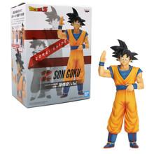 "Son Goku - DragonBall Z 6"" Ekiden Figure (Banpresto) 16395"