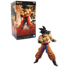 "Son Goku III - DragonBall Z 8"" Maximatic Figure (Banpresto) 16217"