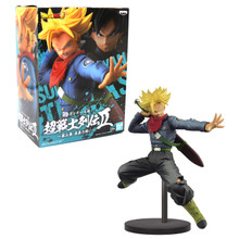 "Super Saiyan Trunks - DragonBall 7"" Future Battle Figure (Banpresto)"
