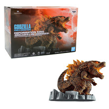 "Godzilla - Godzilla 4"" Deformation King Figure (Banpresto) 19928"