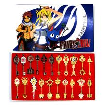 Zodiac Spirit Key Set - Fairy Tail 21 Pcs. Keychain Set