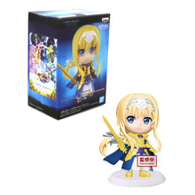 "Alice - Sword Art Online 3"" War of Underworld Figure (Banpresto)"