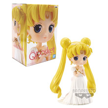 "Princess Serenity - Sailor Moon 6"" Q Posket Figure (Banpresto) 35913"