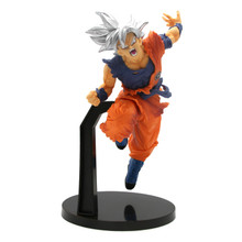 "Ultra Instinct Goku - DragonBall Super 9"" Figure"