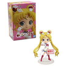 "Super Sailor Moon - Sailor Moon 6"" Q Posket Figure (Banpresto) 16624"