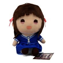 "Tohru HondaSitting- Fruits Basket 7"" Plush (Great Eastern) 56980"