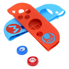Switch Joy-Con Controller Silicone Skin Protector - Blue Red (Hexir)