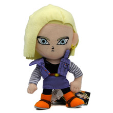 """Android 18 - DragonBall Z 8"""" Plush (Great Eastern) 52719"""