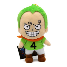 "Child Yonji No. 4 - One Piece 8"" Plush (Great Eastern) 56653"