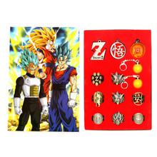 Shenron & Kame - DragonBall Z 13 Pcs.Necklace, Keychain & Ring Set