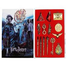 Wands Symbols Crest - Harry Potter 14 Pcs. Pendant & Keychain Set